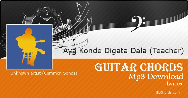 Aya Konde Digata Dala Teacher Chords Lyrics Mp3 Download Unknown Artist Common Songs
